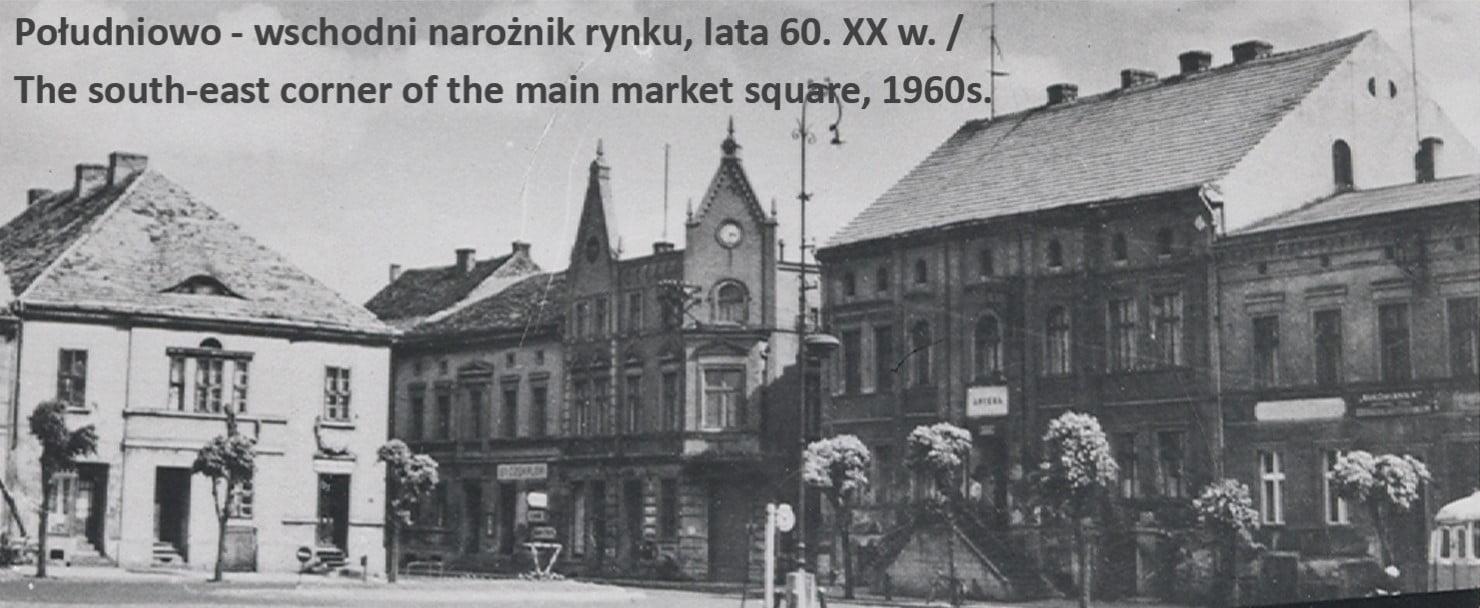 Rynek lata 60. XX wieku