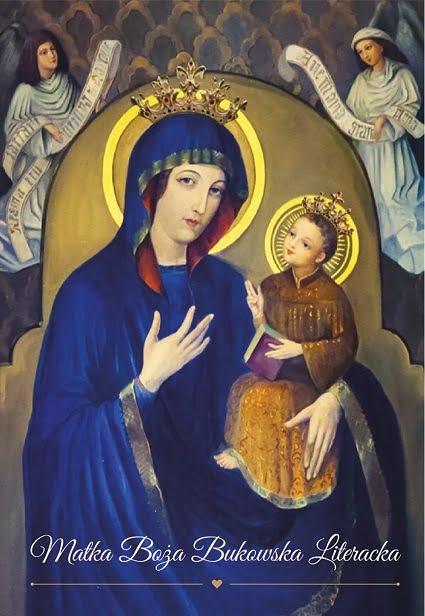 Diecezjalne Sanktuarium Matki Bożej Bukowskiej Literackiej